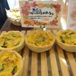 Prato - かぼちゃとサツマイモのキッシュ