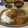 にな川 - 料理写真:ハンバーグカレー