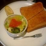 Cafe Miyama - Break Fast Set:Aセット:570円