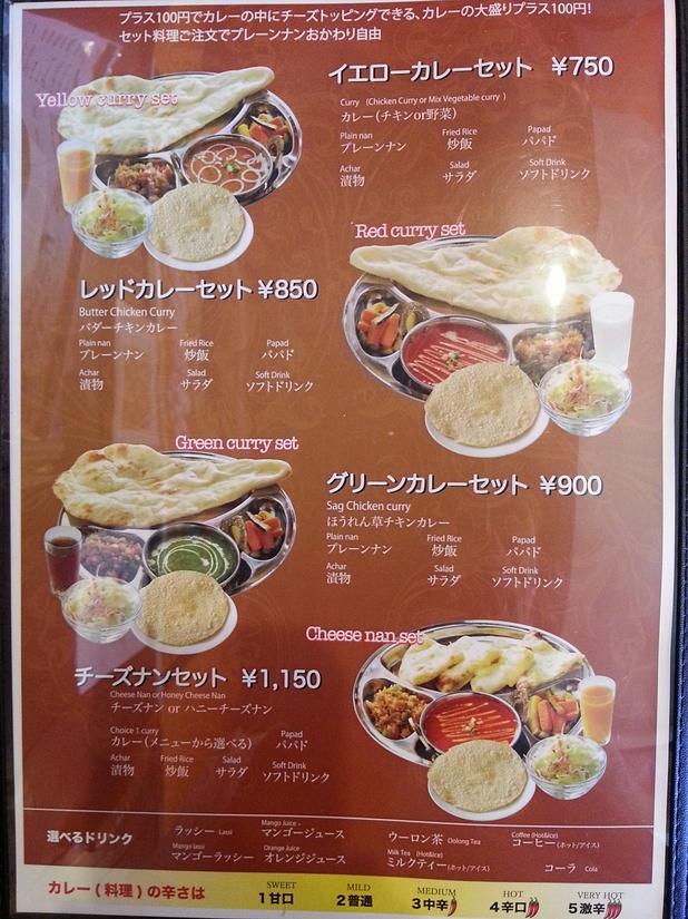 アジアンキッチン サイノ