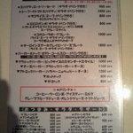 MKYアメリカンレストラン -