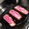 牛かつ もと村 - 料理写真:牛かつ麦飯とろろセット