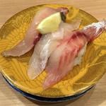函太郎 - 味覚三昧 720円(活〆平目えんがわのせ・活〆しまあじ・いさき)