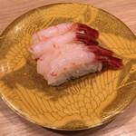 函太郎 - しま海老 525円