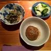 あきよし - 料理写真:お通し3品