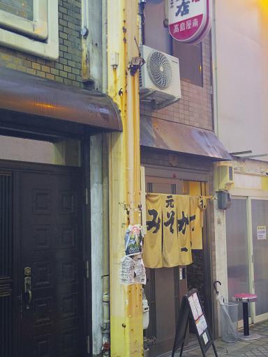 https://tabelog.ssl.k-img.com/restaurant/images/Rvw/55939/55939420.jpg