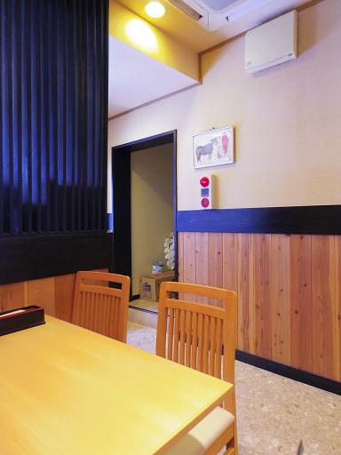 https://tabelog.ssl.k-img.com/restaurant/images/Rvw/55939/55939919.jpg