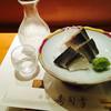 羽田 寿司幸 - 料理写真: