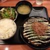 おきばり屋 - 料理写真:お好み定食