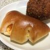 天然酵母パンの店 和麦 - 料理写真:卵のクリームパン
