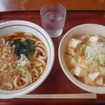 山田うどん - とうふ玉子丼セット ¥560-