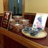 いっちょう - 料理写真:レジで売ってる梅干しと巨峰