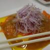 中国料理 桃園 - 料理写真:サーモンのサラダ仕立て