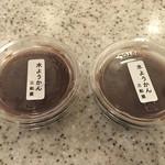 三船屋菓子店 - 水ようかん。ひとつ100円。