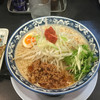 オグリ - 料理写真:2016/09/11 塩担々麺