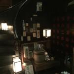 信州長屋酒場 - 店内に入るとこれまた雰囲気が良い