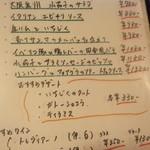 oro - メニュー写真:2016/9☆おすすめメニュー