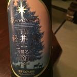 信州長屋酒場 - 軽井沢の黒ビールを頂きます。