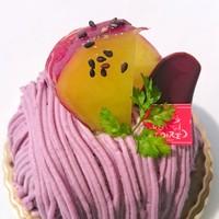 【秋の味覚♪】紫芋のモンブラン