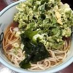 56001157 - 春菊そば¥400