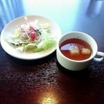 フレンチーナ - ビーフハンバーグとお野菜の煮込みココット(サラダ&スープ)