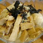 56004793 - つけ麺 voyage 麺