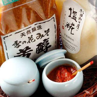 上越の発酵食文化を取り入れ、伝統を大切に新しい味を創造
