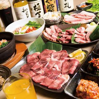 日本一美味い!焼肉食べ放題を目指してます!