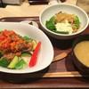 みどりのキッチン - 料理写真: