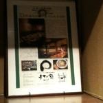 灯り家 - その他写真:店内の看板