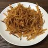トサデンショップ - 料理写真:けずり芋(シナモン)