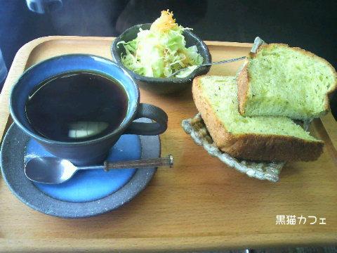 山本園 WITH TEA