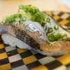 回転寿司函館まるかつ水産 - 料理写真: