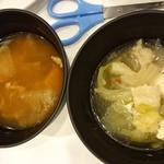 すたみな太郎NEXT - カルビスープともつ鍋