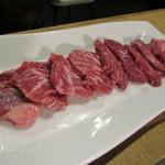 焼肉とワイン 李苑 - やみつき塩ハラミ