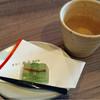 鬼怒川金谷ホテル - 料理写真:チェックイン時の冷たいハーブティーと季節の和菓子(清流を泳ぐ鮎は、硬めの寒天の中に餡で出来た鮎)