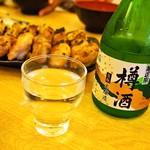 鳥樹 - 樽酒