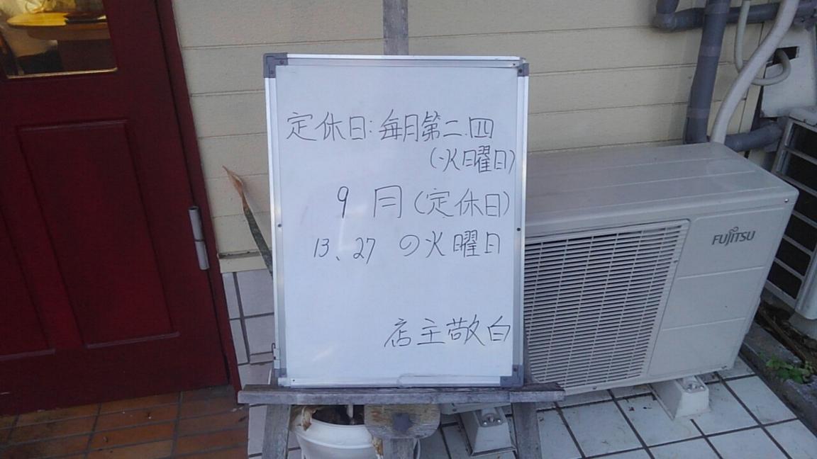 台湾料理 ばん