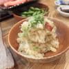 Taishuusakabaeiji - 料理写真:湯気のあがるポテサラを初体験