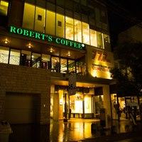 ロバーツコーヒー -