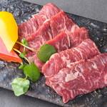 焼肉とワイン 李苑 - 和牛のハラミの旨みを!