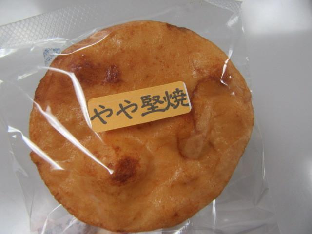 神楽坂 地蔵屋 神楽坂通り店