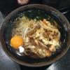 峠の蕎麦 - 料理写真:天玉そば