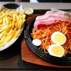 パステリアゴローゾ - 料理写真:☆ポテトフライ&メガナポ☆