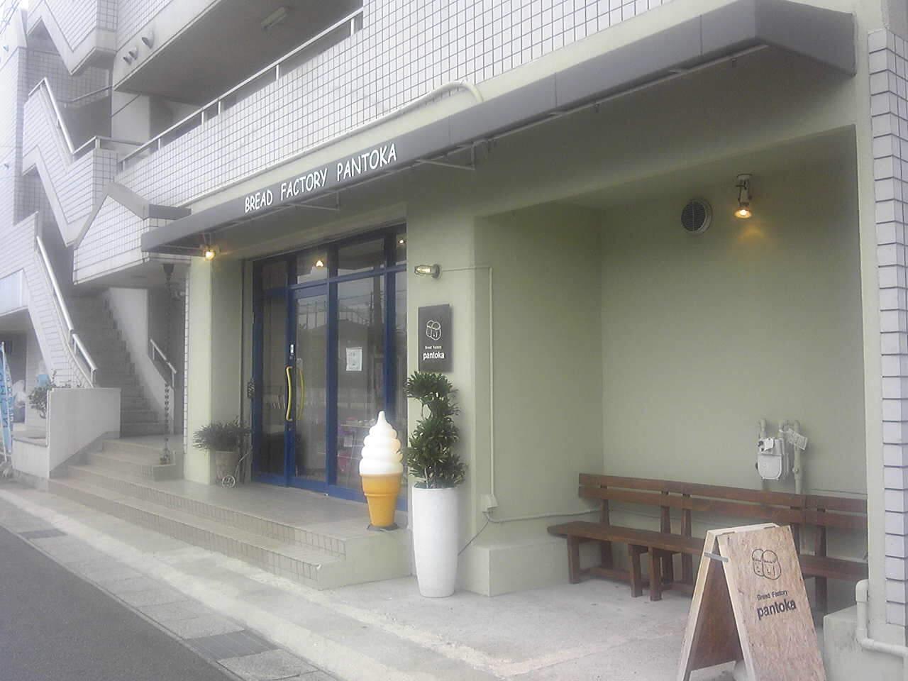 Bread Factory PANTOKA