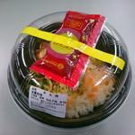 ほっともっと - 料理写真:焼肉ビビンバ