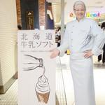 北海道牛乳カステラ - キラン