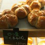 和幸堂製パン - 四つ葉くるみぱん