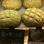 和幸堂製パン - 亀の甲抹茶