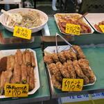 惣菜あいさか - 料理写真: